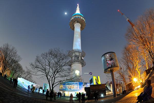 Tháp truyền hình N Seoul Tower