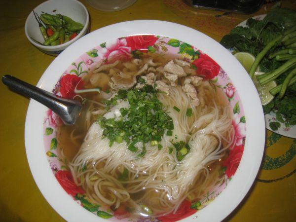 Khao Pun